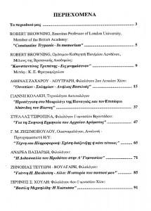 filologiki 4 b