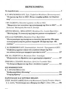 filologiki 6 b
